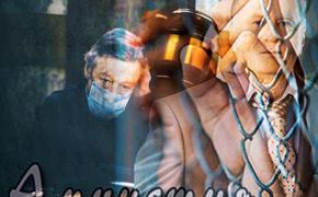 По плану амнистия: Жириновский готовит проект для освобождения Ефремова