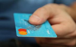 Россияне стали пользоваться меньшим числом банковских карт