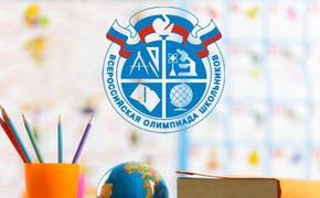 Школьный этап Всероссийской олимпиады школьников в Москве пройдет в дистанционном формате