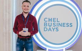 Для челябинских предпринимателей организуют бизнес-путешествие по городу