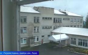 В Хабаровском крае детсад зарос грибком и плесенью
