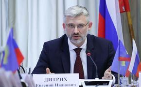 Минтранс России подготовил проект Транспортной стратегии страны на период до 2035 года