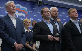 Партия власти попробовала применить «умное голосование»