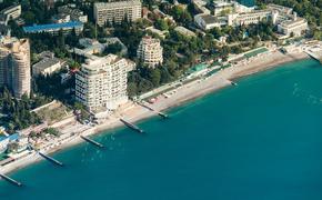 Государственное бюро расследований Украины назвало пять причин потери Крыма