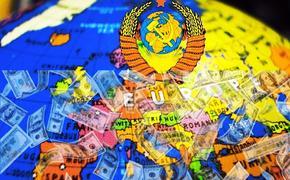 СССР снабжал союзников деньгами и оружием за красивые слова. Долги стране так и не вернули