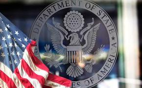 Армения и Грузия по-прежнему находятся под контролем США