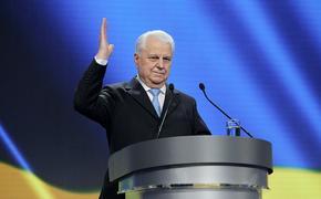 Кравчук рассказал о споре с Грызловым на мирных переговорах по Донбассу