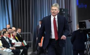Песков прокомментировал слова Кудрина о недостаточной поддержке населения