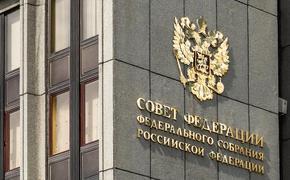 Губернатор Смоленской области Островский подписал указ о прекращении полномочий сенатора  Клинцевича