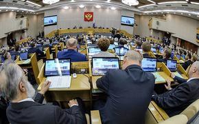 Депутаты-прогульщики. Более трети депутатов Госдумы не являются на голосования, но зарплату получать не забывают
