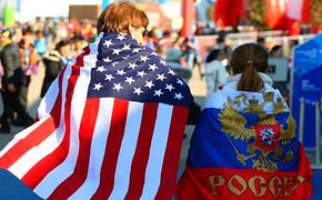 Россия и США нужны друг другу как воздух
