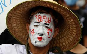 В Таиланде начались акции протеста