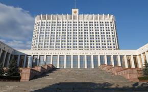Правительство РФ утвердило бюджет на обязательное медицинское страхование на ближайшие три года