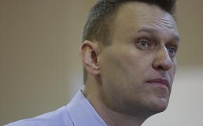 Пресс-секретарь Навального: Врачи не нашли следов яда на личных вещах блогера