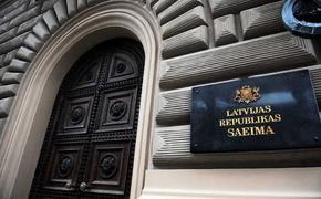 Сейм Латвии в первом чтении поддержал идею о запрете георгиевских лент