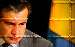 Наручники уже готовы. В случае возвращения Саакашвили в Грузию его ждёт тюрьма