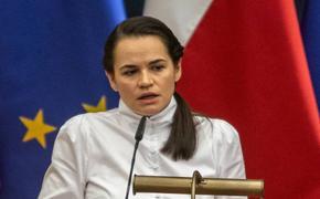 Тихановская заявила, что не позиционирует себя как будущего президента Белоруссии