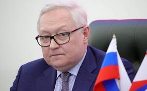 Рябков: Россия не позволит втянуть себя в гонку вооружений