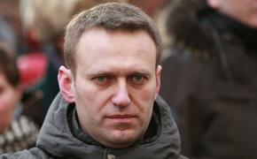 Генпрокуратура РФ просит Минюст ФРГ разрешить вызов Навального на опрос