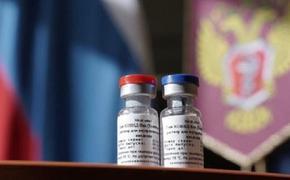 В Свердловскую область поступила вакцина от коронавируса