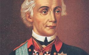 В этот день в 1799 году войска Александра Суворова начали марш в направлении перевала Сен-Готард