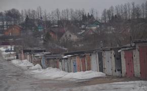 Глава Росреестра Олег Скуфинский сообщил, что закон о «гаражной амнистии» планируется принять до конца года