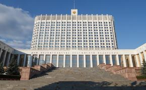 В развитие Северного Кавказа в ближайшие три года направят 43,6 миллиарда рублей