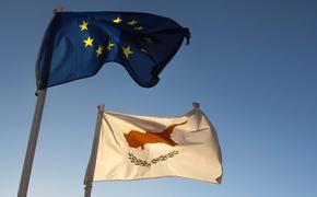 Кипр наложил вето на введение санкций ЕС против Белоруссии