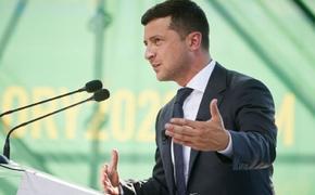 Порошенко назвал Зеленского самым дорогостоящим президентом Украины