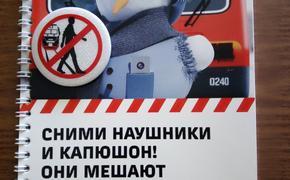 В Волгоградской области идёт месячник  профилактики детского травматизма на ж\д