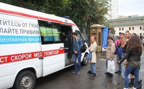 Власти Москвы не собираются вводить новые жёсткие ограничения из-за COVID-19