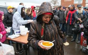 Росстат насчитал почти 20 млн нищих россиян