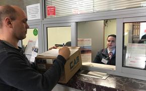 Еще 5 вокзалов Волгоградской области отправляют посылки в другой регион