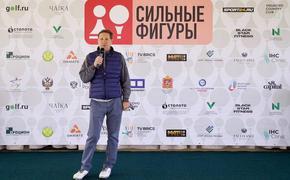 В Дмитрове прошел фестиваль интеллектуальных видов спорта «Сильные фигуры»