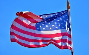 США расширили санкции против российских граждан и организаций