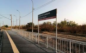 Завершился ремонт пассажирских платформ на остановочном пункте Дальняя Сакарка