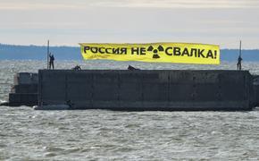 Россия не свалка для «полезного сырья»