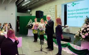 Депутат МГД Шарапова: В Москве наградили волонтеров за помощь в борьбе с пандемией