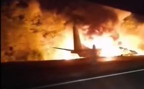 Недалеко от Харькова разбился транспортный самолет украинских ВВС, есть погибшие