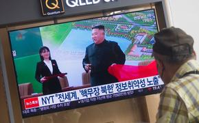 Сеул попросит у Ким Чен Ына расследовать убийство чиновника из Южной Кореи