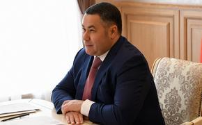Власти Тверской области не планируют вводить ограничения по коронавирусу