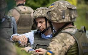 Владимир Зеленский прибыл в Донецкую область