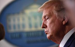 Трамп хочет внести Ку-клукс-клан в список террористов