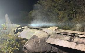 Российский генерал Зибров выразил соболезнования из-за катастрофы военного украинского Ан-26