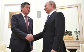 Путин встретится с президентом Киргизии 28 сентября в Сочи