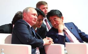 Экс-премьер Японии Синдзо Абэ назвал факторы, ставшие препятствиями для заключения мирного договора с Россией
