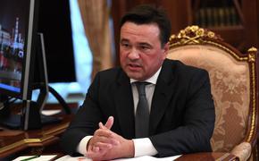 В Московской области людям старше 65 лет рекомендовано соблюдать режим самоизоляции с 28 сентября