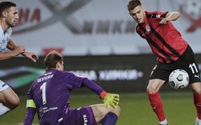 «Химки» одерживают первую победу в сезоне над «Динамо» - 1:0
