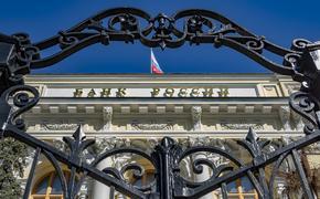 Экономист Катасонов предсказал крах российской банковской системы в октябре