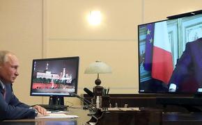 Современная дипломатия в отношениях России с Западом имеет исторический прецедент